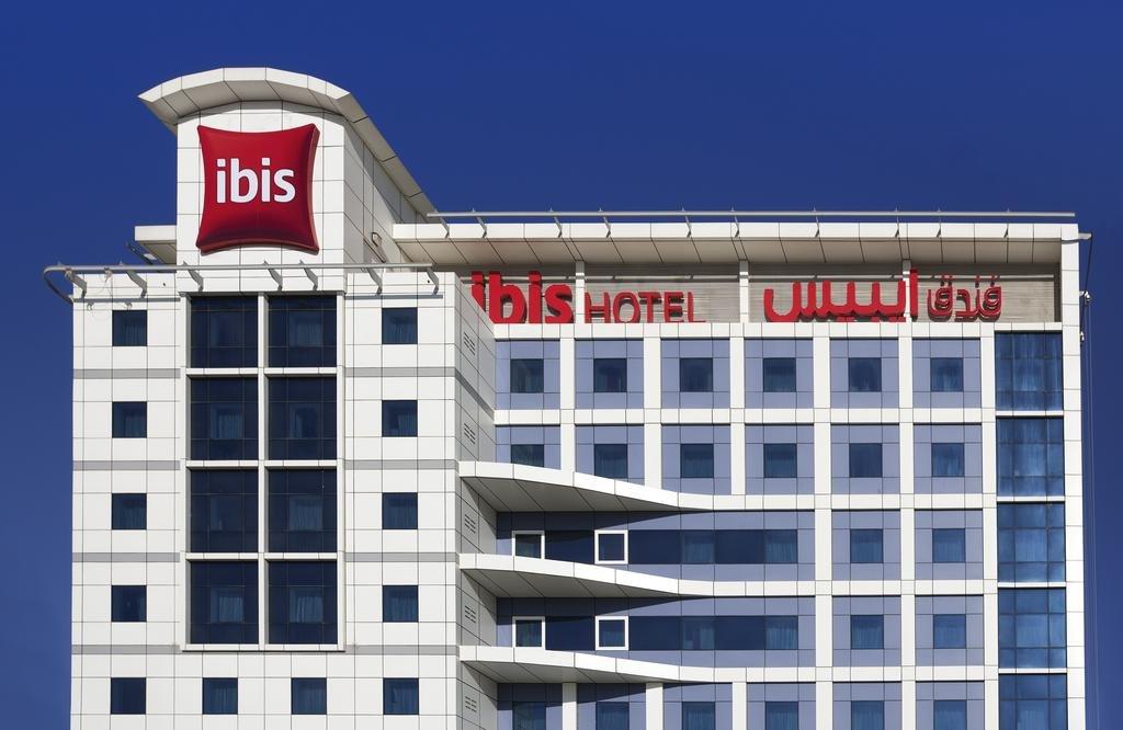 صورة فندق ايبس البرشاء دبي
