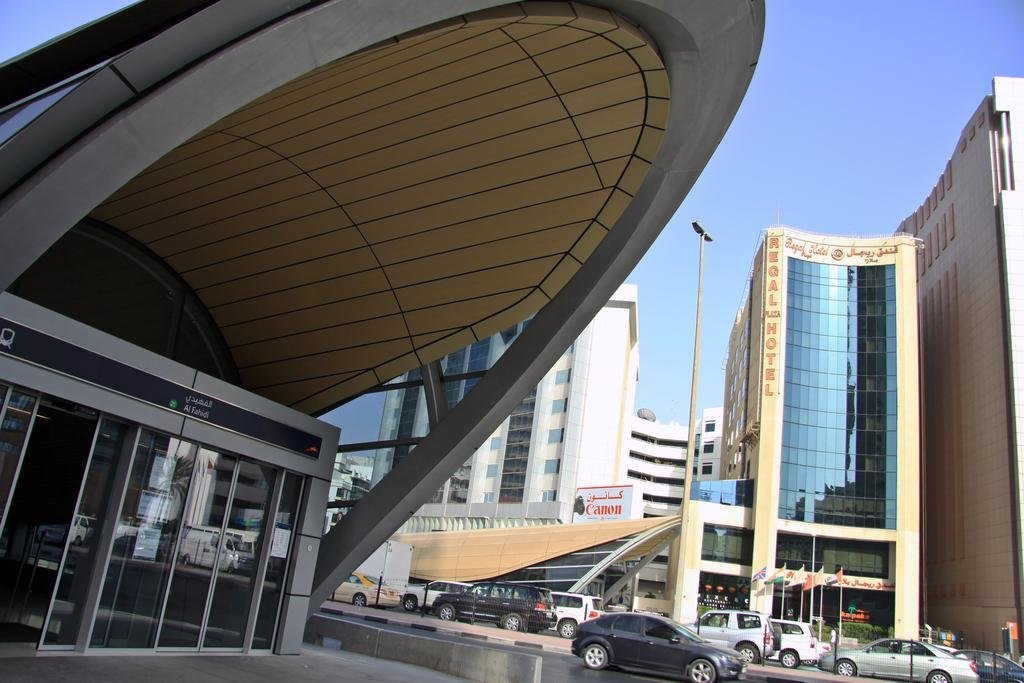 Photo of فندق ريجال بلازا دبي