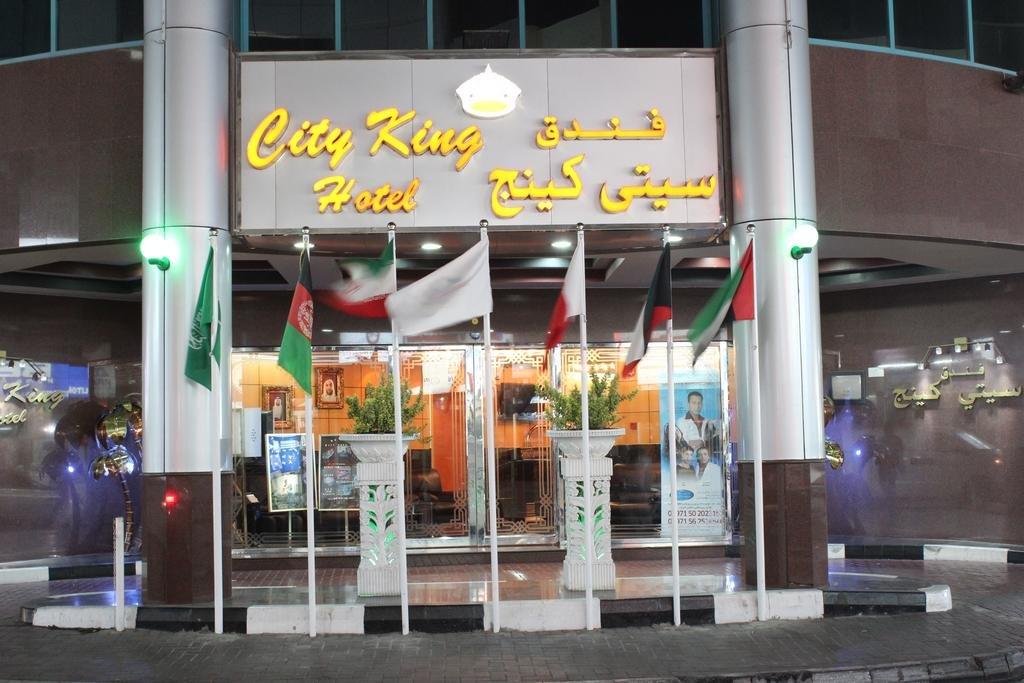 صورة فندق سيتي كنج دبي