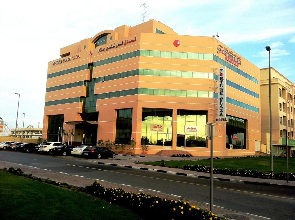 Photo of فندق فورتشن بلازا دبي