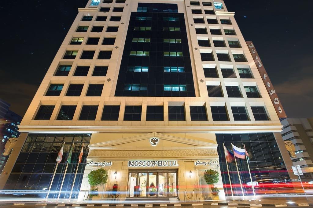 صورة فندق موسكو دبي