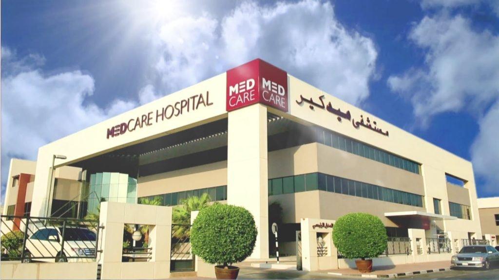 يعد مستشفى ميدكير من مستشفيات دبي الخاصة المشهورة