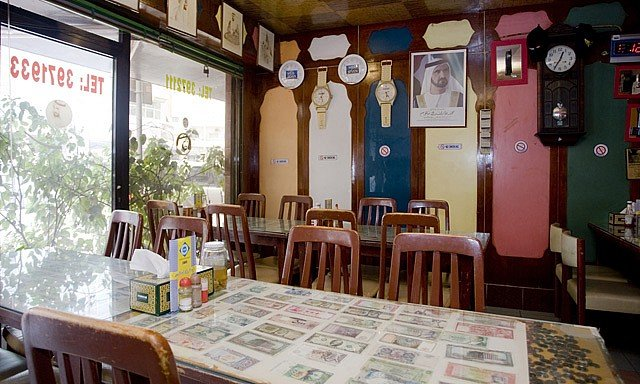 Photo of مطعم الاستاد للكباب الخاص في دبي