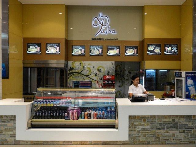 صورة مطعم باشا في دبي مول
