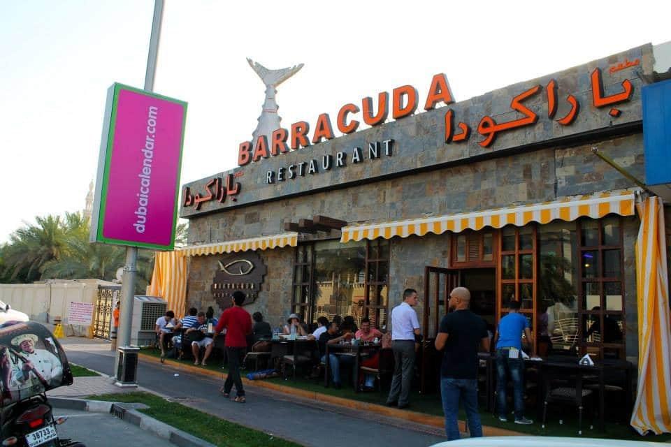 صورة مطعم براكودا في شارع الجميرا