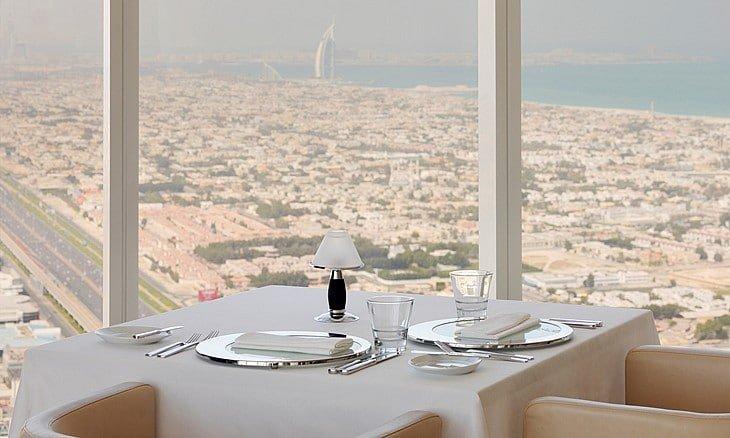 صورة مطعم برايم 68