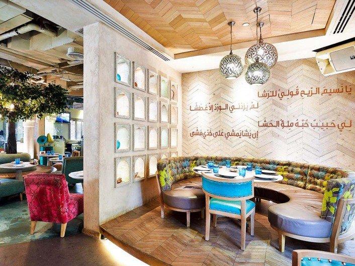 صورة مطعم بيت المزه في دبي