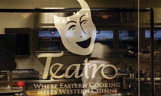 صورة مطعم تياترو في فندق أبراج روتانا
