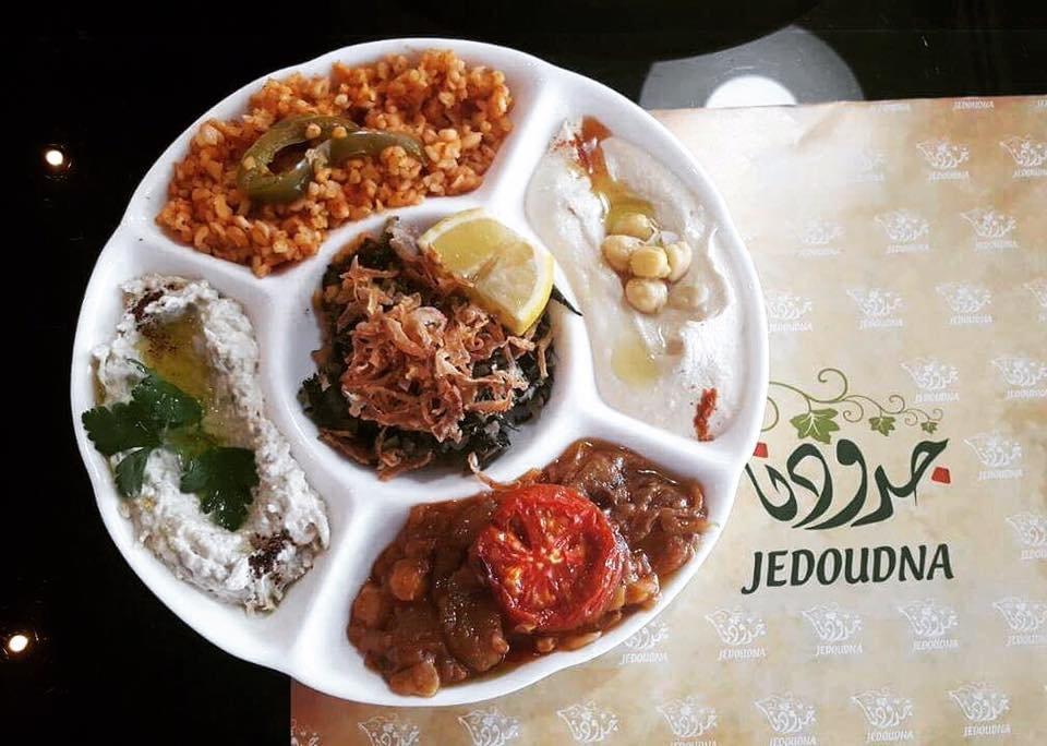 صورة مطعم جدودنا في مدينة دبي للإعلام