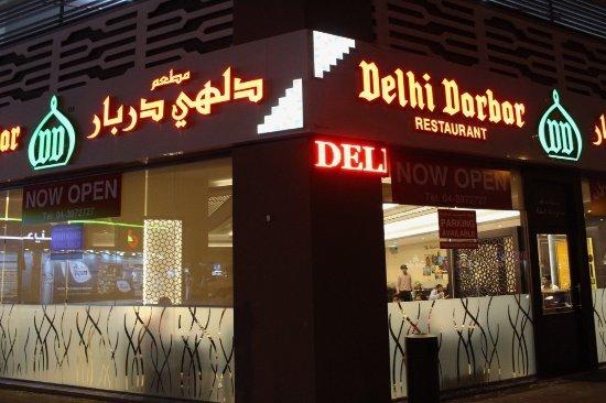 Photo of مطعم دلهي دربار في دبي