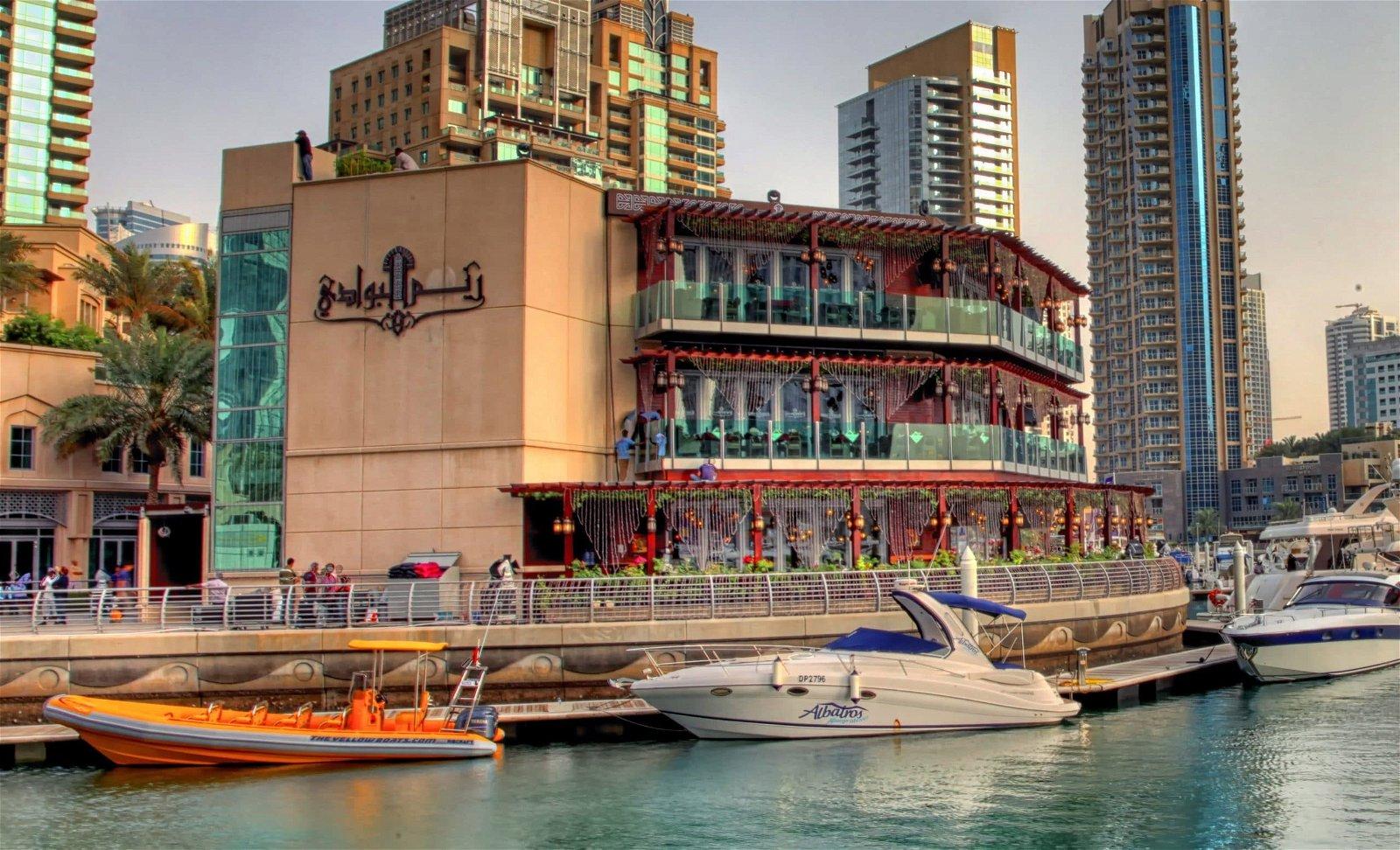 Photo of مطعم ريم البوادي في دبي