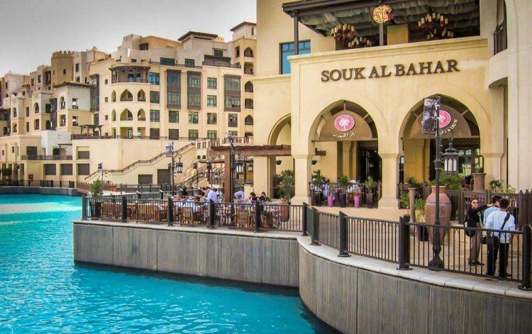 Photo of مطعم زهر الليمون في سوق البحار