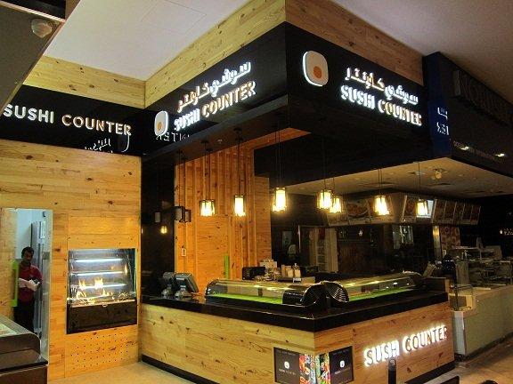 Photo of مطعم سوشي كونتر في دبي