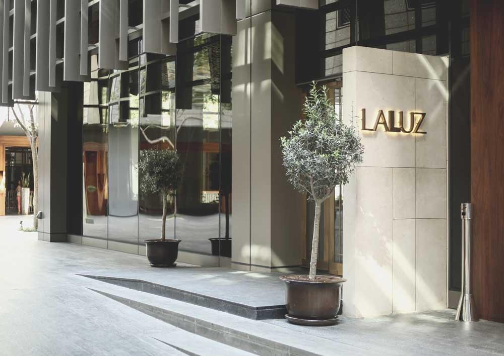 صورة مطعم لالوز في دبي