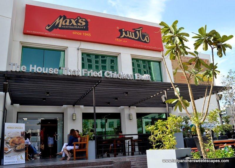 مطعم ماكسز
