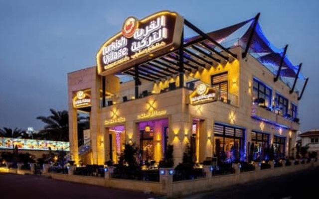 Photo of مطعم ومقهى القرية التركية في الجميرا
