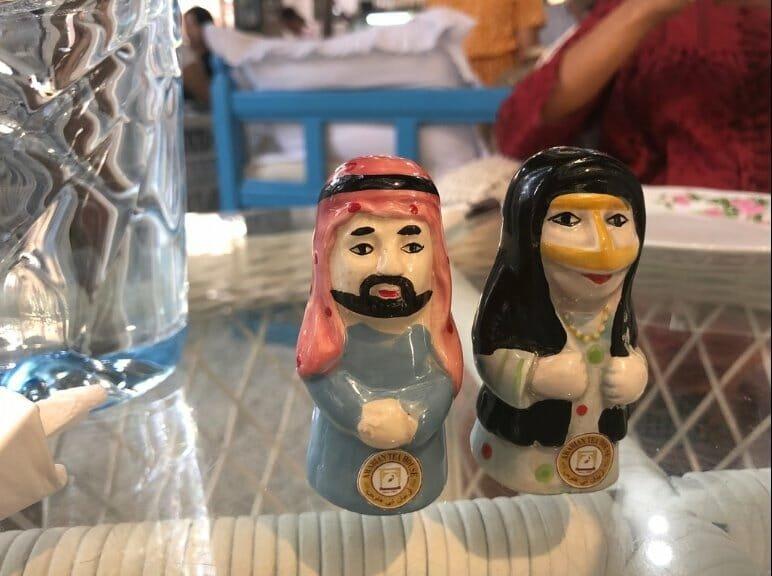 Arab Tea House Restaurant13