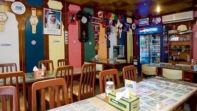 دليل بر دبي السياحي