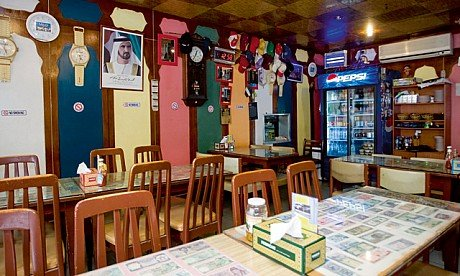 صورة دليل بر دبي السياحي