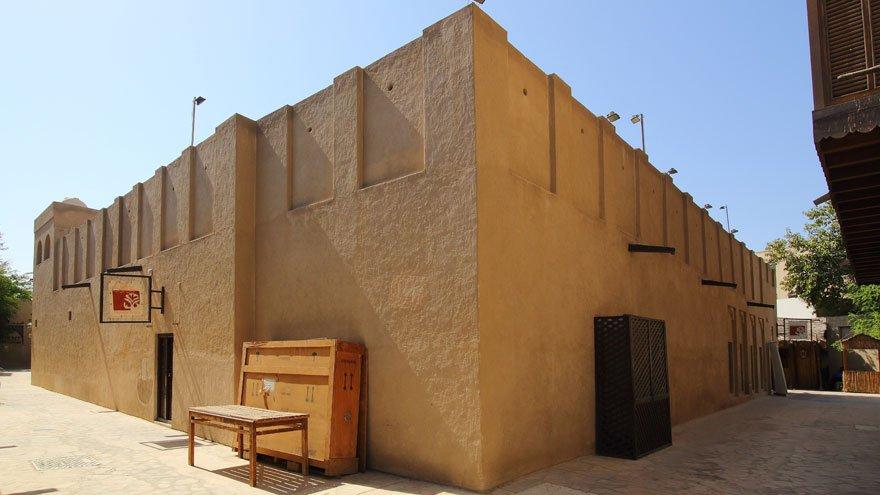 صورة بيت التراث