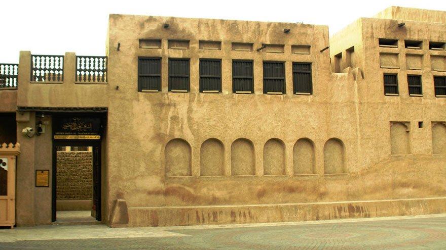 Photo of أفضل 12 من متاحف دبي