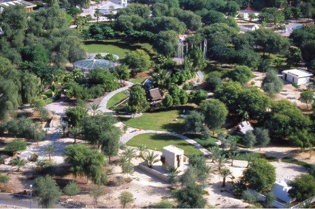 حديقة مشرف دبي