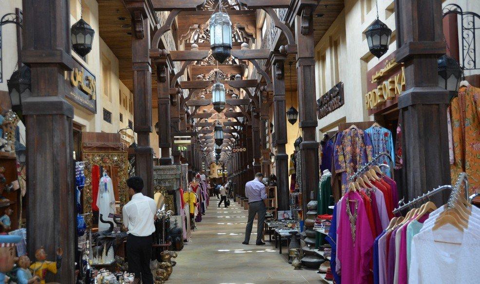 Photo of سوق مرشد