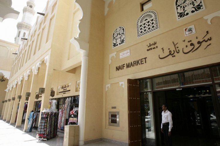 سوق نايف دبي