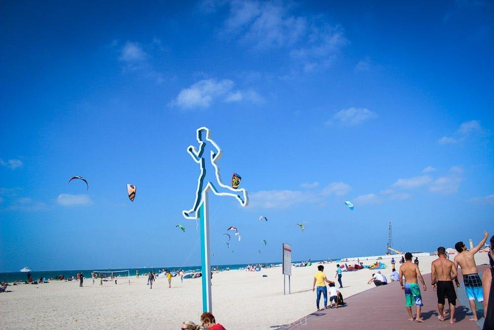 صورة افضل 3 انشطة في شاطئ كايت بيتش دبي
