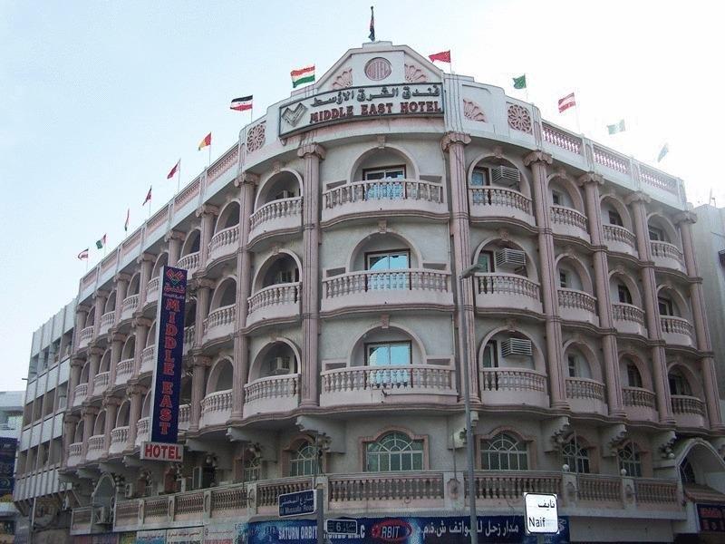 فندق الشرق الأوسط