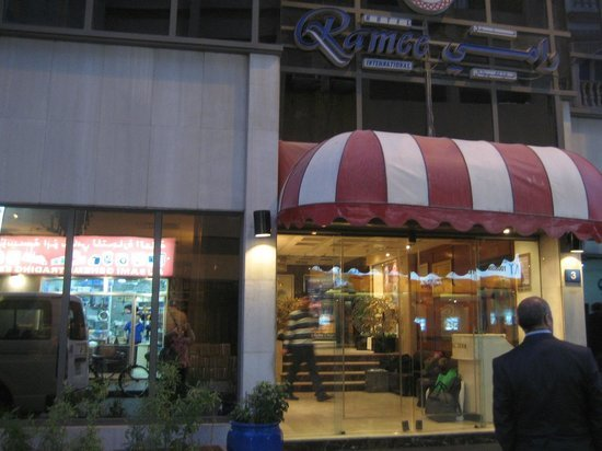 صورة فندق رامي انترناشيونال دبي