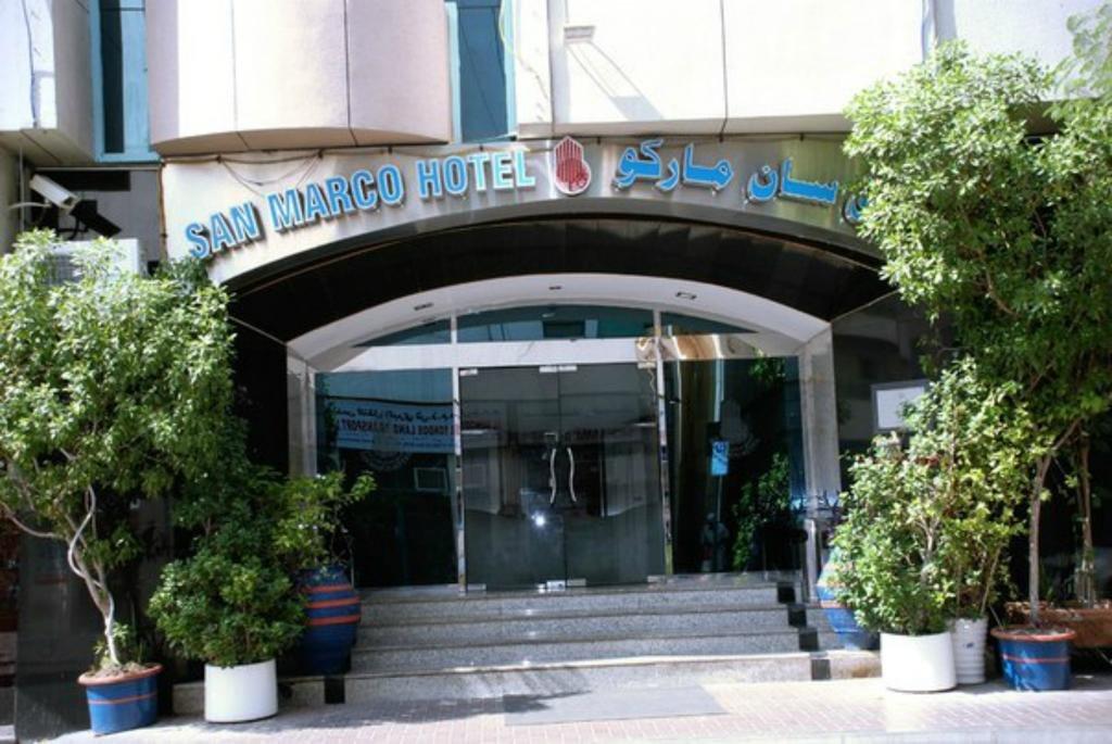 صورة فندق سان ماركو دبي
