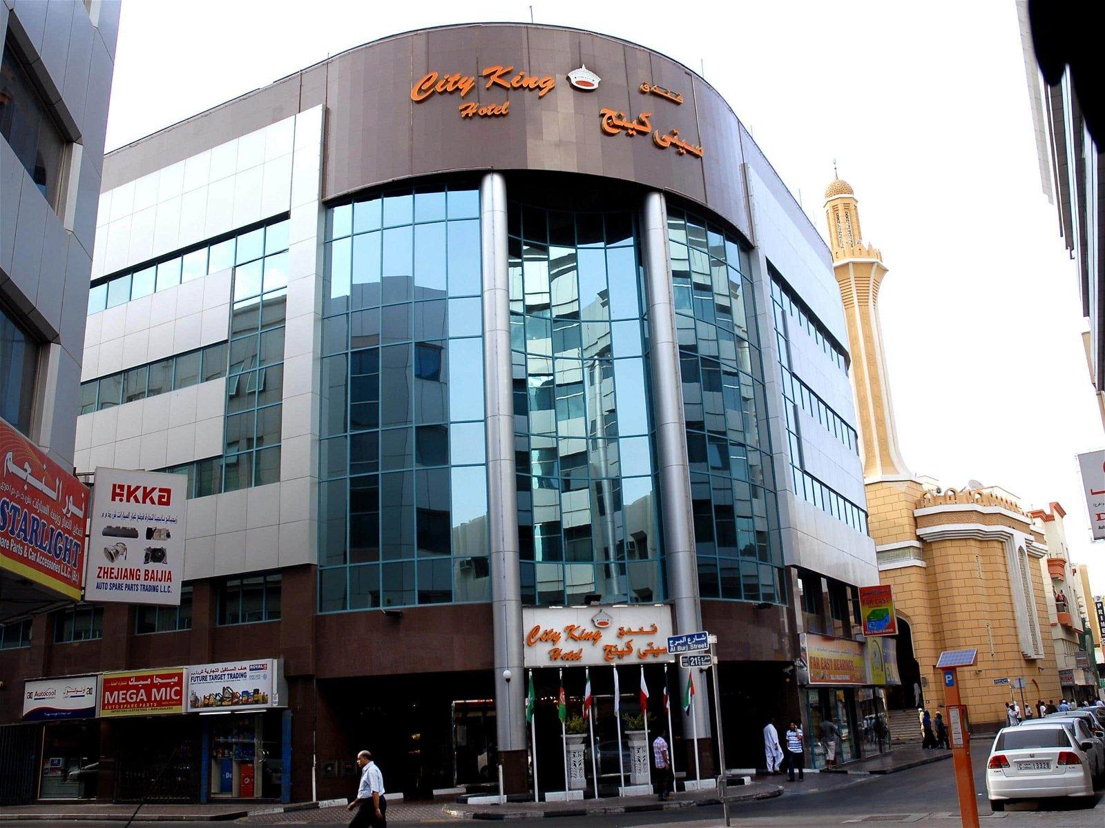 صورة فندق سيتي كينج دبي