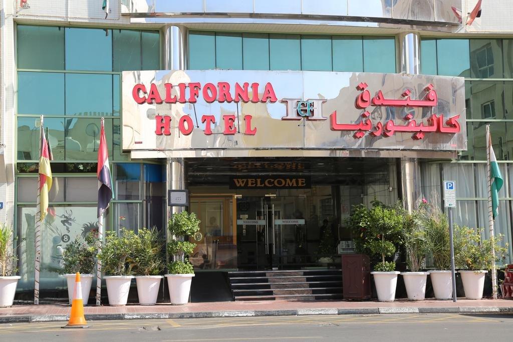 فندق كاليفورنيا