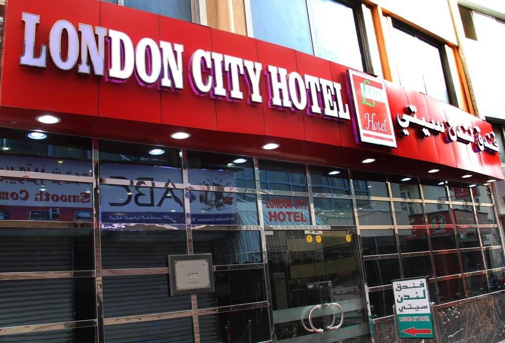صورة فندق لندن سيتي في دبي