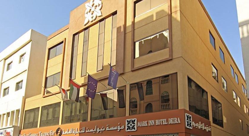 صورة فندق مارك إن ديرة دبي