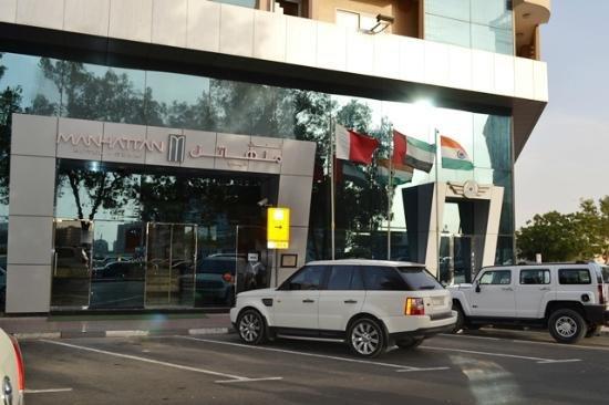 صورة فندق مانهاتن في دبي