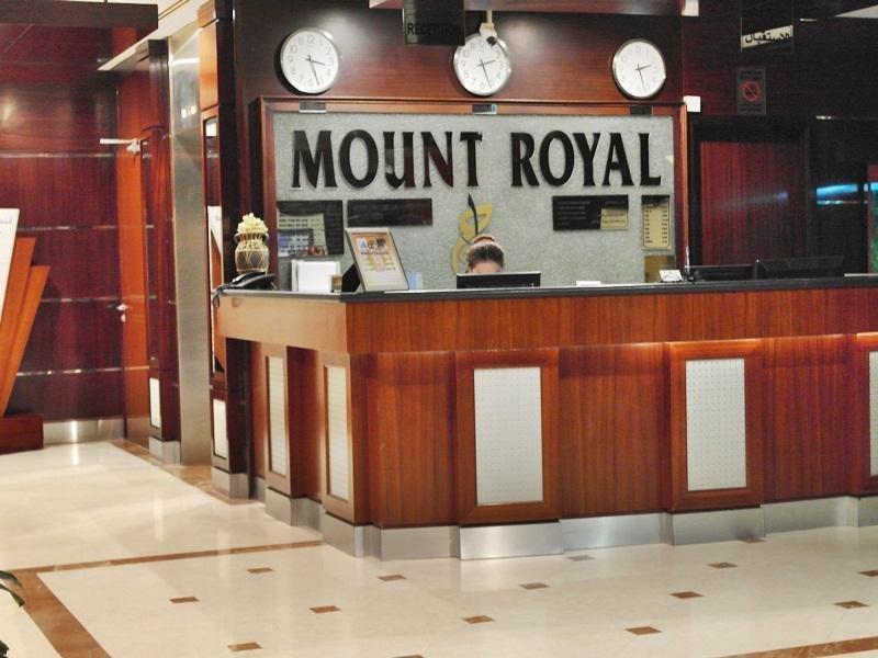 صورة فندق مونت رويال