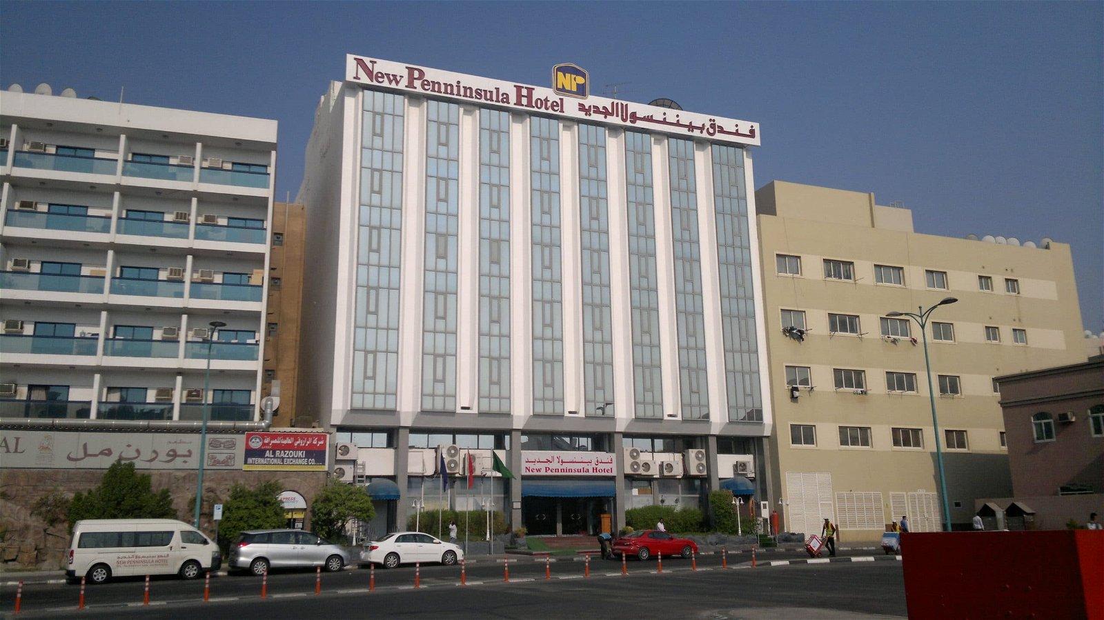 صورة فندق نيو بينينسولا في دبي
