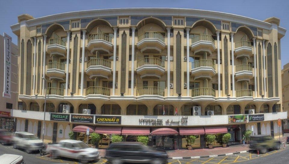 صورة فندق هايد بارك دبي
