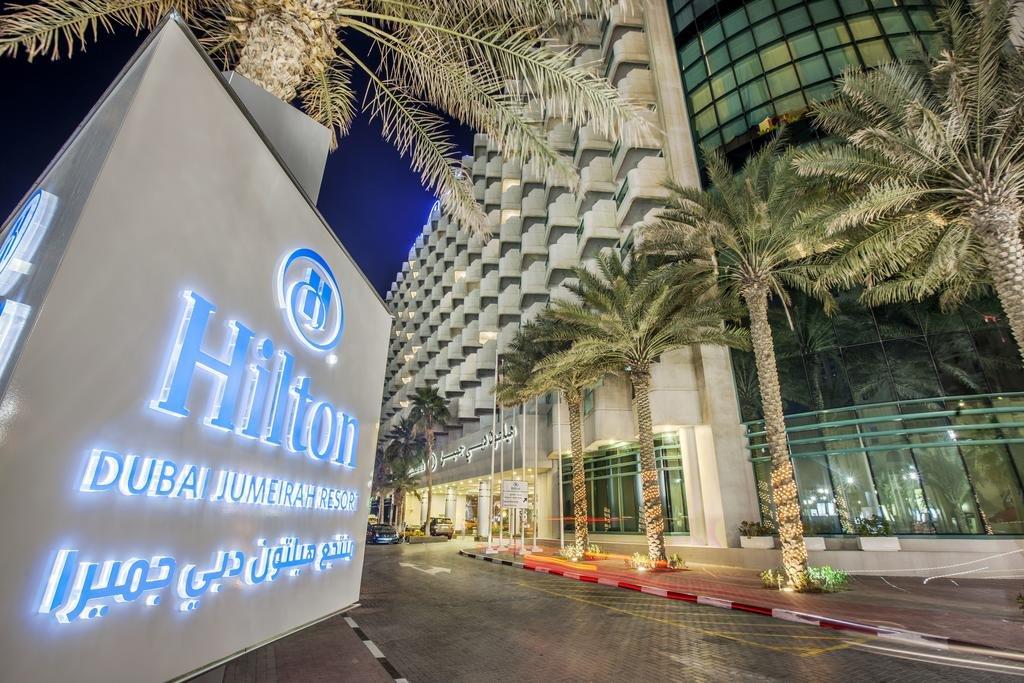 صورة فندق هيلتون دبي جميرا