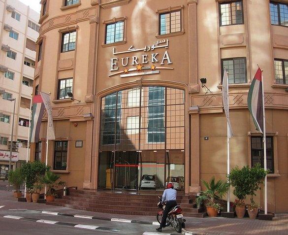 صورة فندق يوريكا دبي