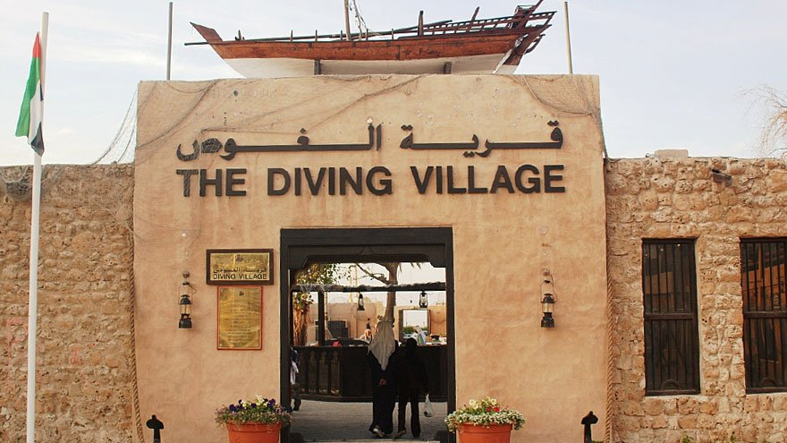 Photo of أبرز 3 معلومات عن قرية التراث والغوص في دبي