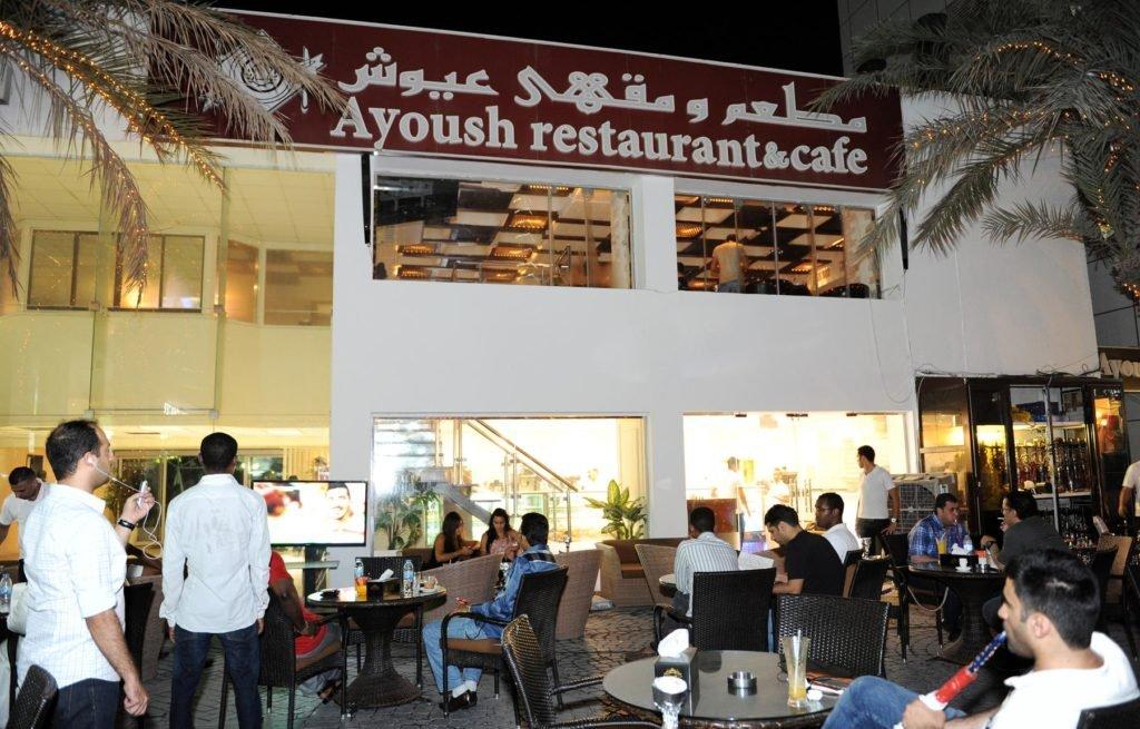 مقاهي شيشة في دبي 24 ساعة