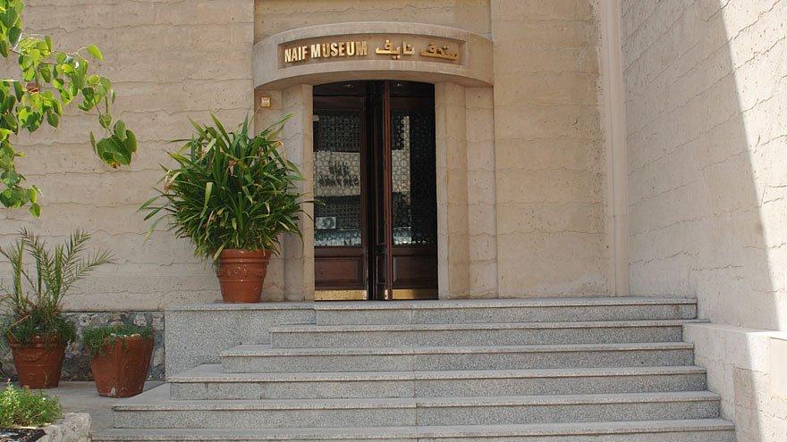 صورة افضل 7 انشطة في متحف نايف دبي