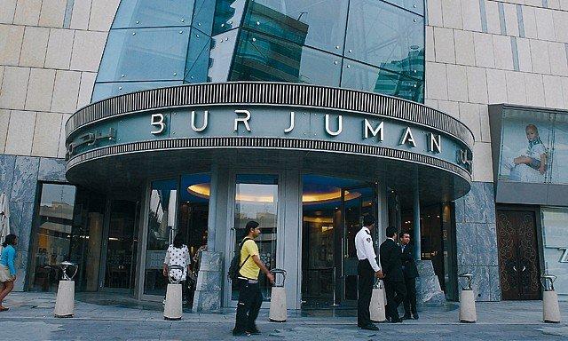 برجمان مول من أحد أفضل مولات دبي الشهيرة