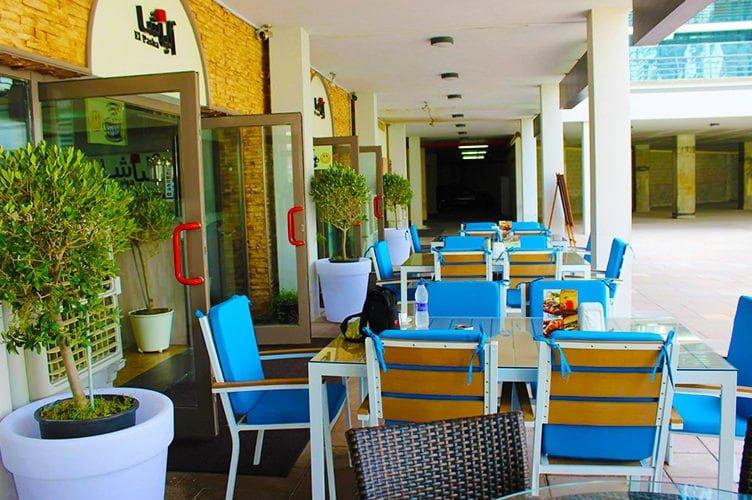 صورة مطعم الباشا في دبي