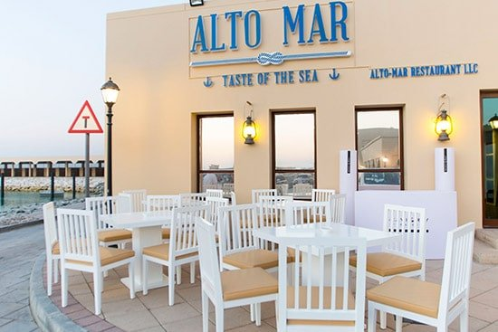 مطعم التو مار