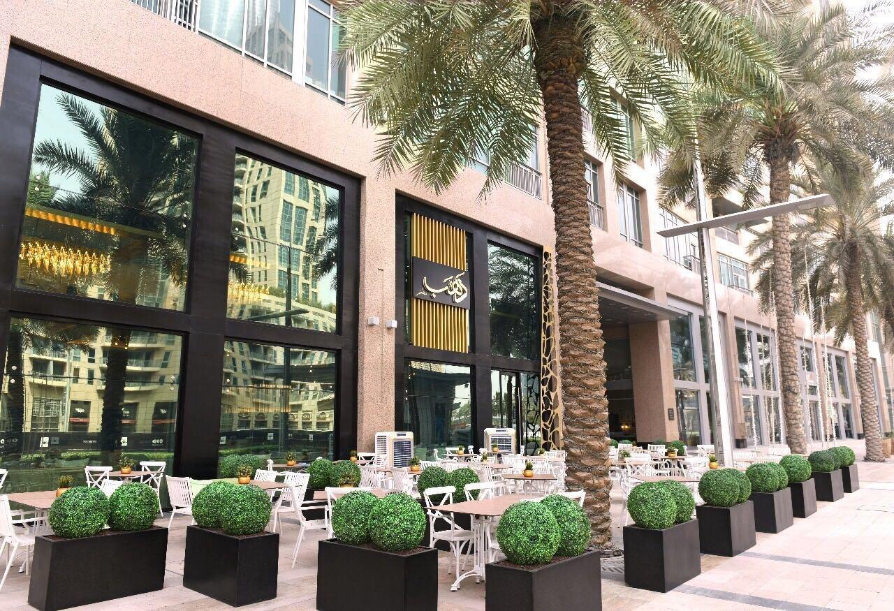 Photo of مطعم دهب في دبي