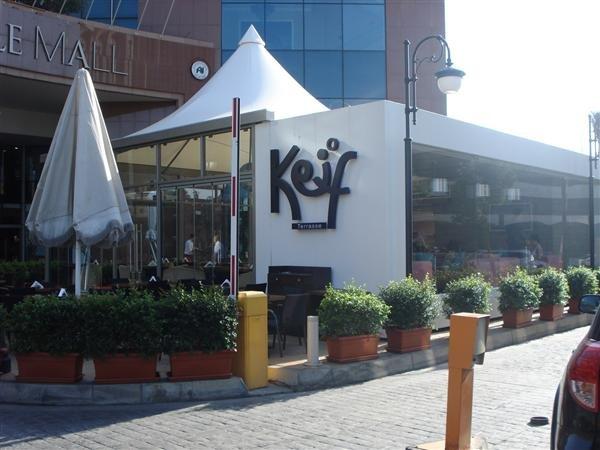 Photo of مطعم كيف في دبي